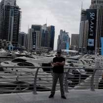 Салим, 45 лет, хочет пообщаться, в г.Баку