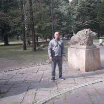 Andrei, 26 лет, хочет познакомиться, в г.Варшава