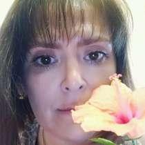Тая, 49 лет, хочет пообщаться, в г.Астана