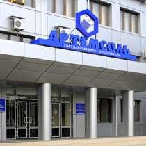 Соль пищевая, техническая от производителя ГП Артемсоль, в г.Артёмовск