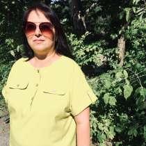 Ирина, 50 лет, хочет познакомиться – Знакомства общение встречи, в Дальнегорске