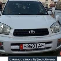 Срочнот, в Новосибирске