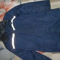 Куртка рабочая, в г.Минск