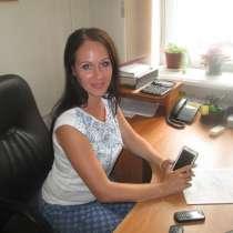 Услуги риэлтора в Севастополе, в Севастополе
