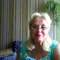 Наталья, 48 лет, хочет пообщаться, в г.Могилёв