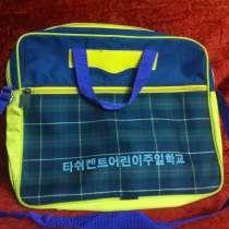 продаю сумку для ноутбука, в г.Ташкент