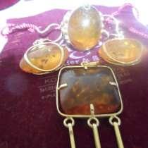 Ювелирные изделия из янтаря в золоте, в Тюмени