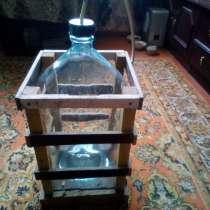 Стеклянный бутыль на20 л, в г.Бауска