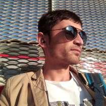 Шахрух, 30 лет, хочет пообщаться, в Москве
