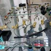 Компания реализует комплектующие для дезинфекционны, в г.Бишкек