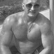 Андрей, 50 лет, хочет пообщаться, в г.Винница