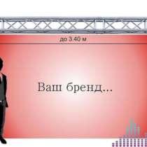 Фермовая конструкция для баннера, рекламы, в Ростове-на-Дону