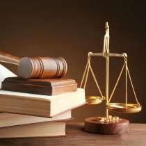 Юрист по жилищному праву. Юрист по трудовому праву, в Курске