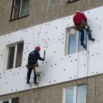 Утепление фасадов, квартир. 6 лет гарантии, в Красноярске