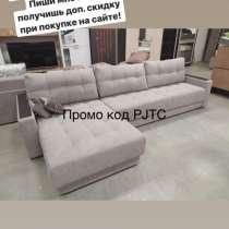 Сайт много мебели, в Красноярске