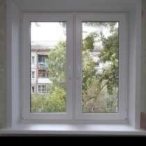 Установка балконов, окон, дверей по вашим размерам, в Коркино