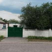 Продам добротный дом в живописном месте пос. Старая Покровка, в г.Харьков