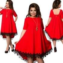 Платье красное, в Ялте
