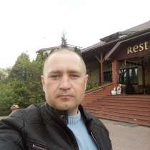 Mihal, 39 лет, хочет пообщаться, в г.Гданьск
