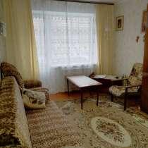 Трехкомнатная квартира 59 кв. м, в Новомосковске