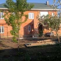 Обмен Краснодар дом 2 эт. 400 кв м на квартиру Крым, Москва, в Краснодаре