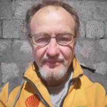 Помощник по хозяиству, в Москве