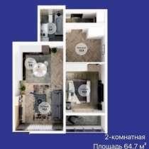 Продается 2 комнатная квартира 64,2 м2, ЖК Навои 3.0, в г.Алматы