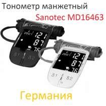 Тонометр манжетный Sanotec MD16463 сенсорный Германия!, в г.Николаев