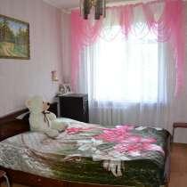 Продается квартира с участком 6 соток, в Рузе