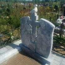 Памятники изготовление и установка укладка плитки кладбище, в Костроме