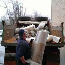 Газель ЗИЛ самосвал Грузчики Вывоз мусора Хлама, в Омске