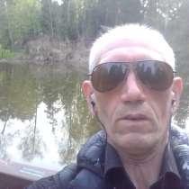 Александр, 51 год, хочет познакомиться – Ищу женщину, в Санкт-Петербурге