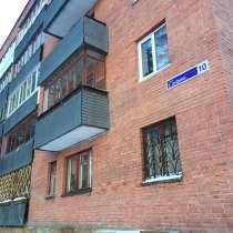 Продам: 1-к квартира, 32 м², 5/5 эт. С. Дудина 10, в Новоуральске