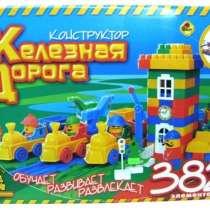 Конструктор железная дорога 382 элемента, в Ростове-на-Дону