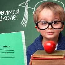 Репетитор Подготовка к школе, в г.Гродно
