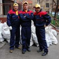Газель и Грузчики на час, в Москве