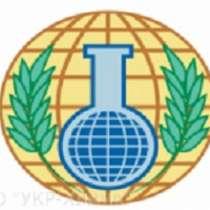 Хим. сырье: оксистибат, меркурохром, сурьма, нитроэтан, йодк, в г.Киев