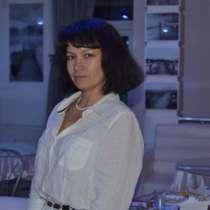 Ирина, 47 лет, хочет познакомиться – Ирина, 47 лет, хочет познакомиться, в г.Луганск