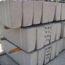 Блок бетонный Б-5, в Смоленске
