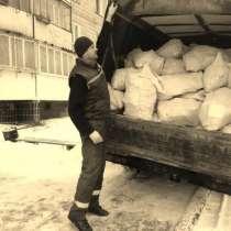 Вывезем мусор, в Красноярске