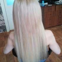 Натуральные мелированные пряди волос на заколках, в Иванове