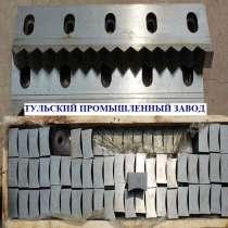 Купить нож для шредера 40 40 24мм по наличию на заводе произ, в Краснодаре