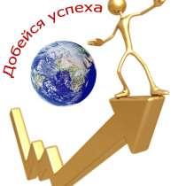 Реальный доход без вложений, в г.Донецк
