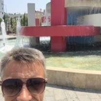 Vviper, 42 года, хочет пообщаться – Vviper, 49 лет, хочет пообщаться, в г.Варшава