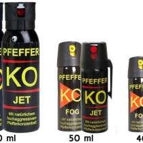 Мощный газовый баллончик КО JET 50 мл (Германия оригинал), в г.Киев