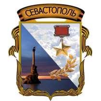 Продам в Севастополь Видовой Пром участок - 13 соток, в Севастополе