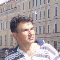 Александр, 43 года, хочет познакомиться – ты прекрасно понимаешь что для тебя значит быть нужной и неж, в Москве