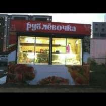 Продам купаву, в Красноярске