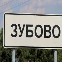Участки в посёлке ЯШМА, в Уфе