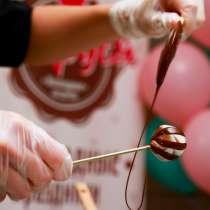 Шоколадный день рождения!, в Челябинске
